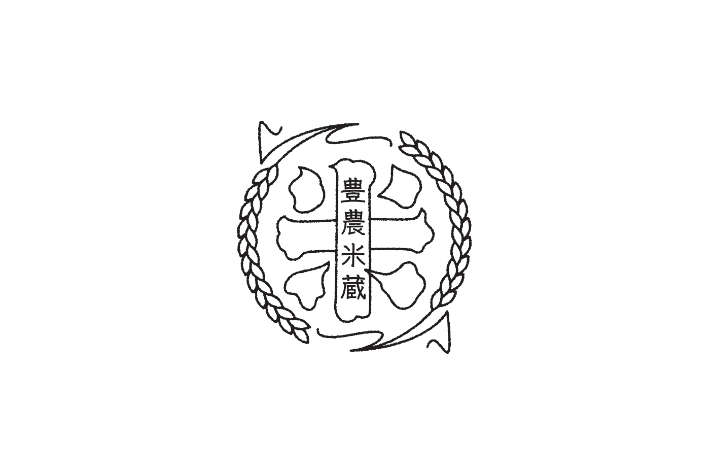 豊農米蔵 produced by AKOMEYA TOKYO