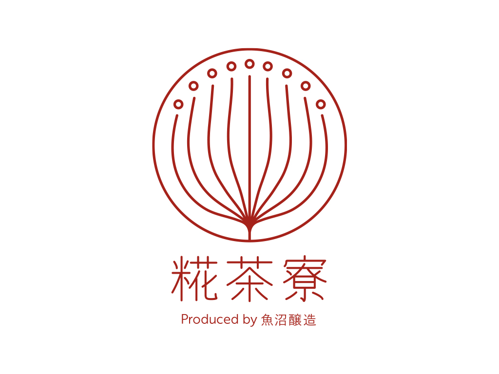 糀茶寮 Produced by 魚沼醸造