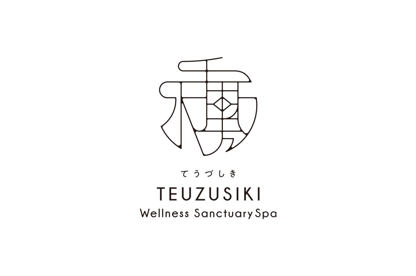 TEUZUSIKI Wellness Sanctuary Spa